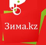 Зима.kz Logo